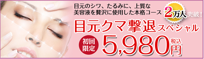 bn_eye_02_news